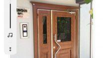 Maltepe Apartman kapısı